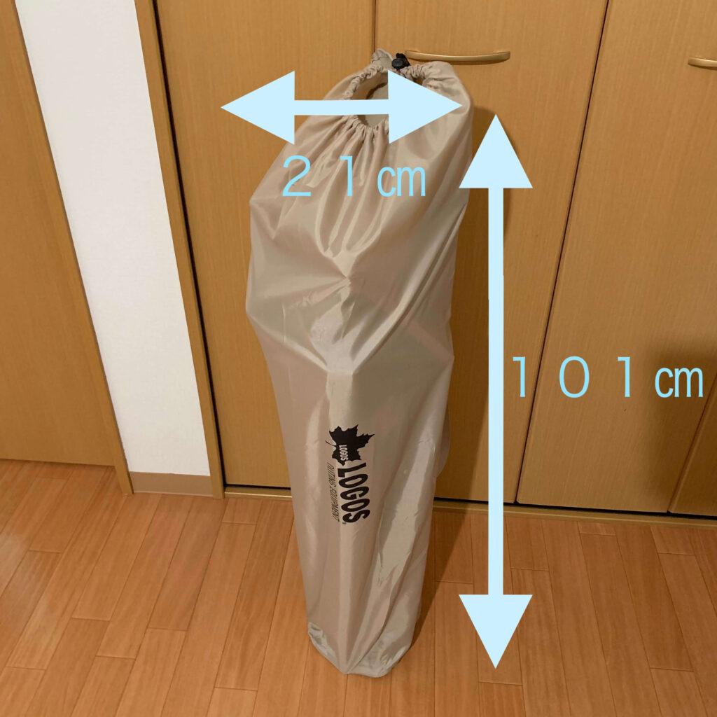 ダイニングマスターチェアのサイズ